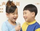 综合声乐教育~陈清棋