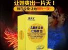 微 信 朋友 圈卖的森威源AB多元素牡蛎肽保健品是不是真的?