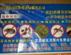 专治白蚁,专营老鼠药,蟑螂药,白蚁药,杀蚊虫
