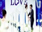缘定今生婚礼策划 缘定今生婚礼策划诚邀加盟