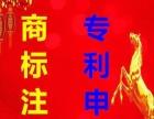 春节前办理35类商标注册专利申请送苹果7斤