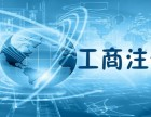 上海顶呱呱代理商标注册 专利申请 软件著作权登记