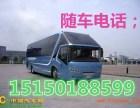 苏州到贵阳的汽车时刻表15150188599多久到+票价