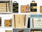 张家口红酒包装盒 红酒纸盒 红酒木盒 红酒皮盒
