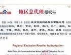 黄冈网站建设,400电话,微信营销,百度推广