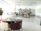 广东四点一度财税空间招聘税务会计和会计助理