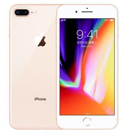 全新iPhone 8 Plus 64G