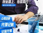 上海松江区公司企业五证合一多少钱松江执照五证合一服务机构