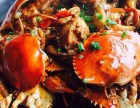 多嘴肉蟹煲加盟/干锅香辣蟹加盟