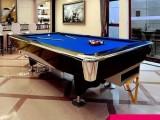 重庆台球桌厂家生产销售基地重庆台球桌价格