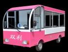 水果车蔬菜车创意小吃车轻松赚钱不是梦