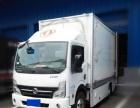 厢车承接桂林各类货运,代发全国各地物流,上门收货