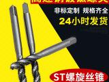 钢丝螺套螺旋丝攻 机用挤压护套牙套丝锥