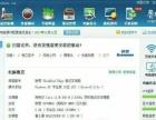 低价出售i3笔记本