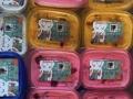 菇凉'S杂货铺白熊水果捞。