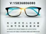 爱大爱稀晶石手机眼镜这个产品怎么样?怎么加盟这个项目?