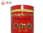 过年送礼 海堤茶叶大红袍 AT103珍藏版