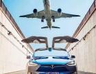 上海租特斯拉Model S和Model X婚车租赁