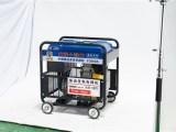 350A柴油发电电焊两用机