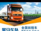 4.2米,7.6米,9.6米带尾板货车拉货搬家