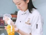 南京短期面包培训