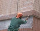 苏州正规外墙防水公司 专业外墙补漏维修包30年不漏 !