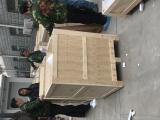 北京市朝阳区望京出口木箱包装生产厂家