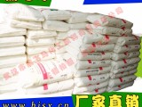 北京吉化三羟甲基丙烷TMP常年现货供应