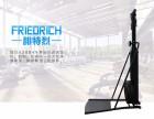FriedRich/腓特烈SK1000健身房专用训练滑雪机