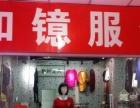 大型超市成熟商业街 盈利中潮流女装店转让