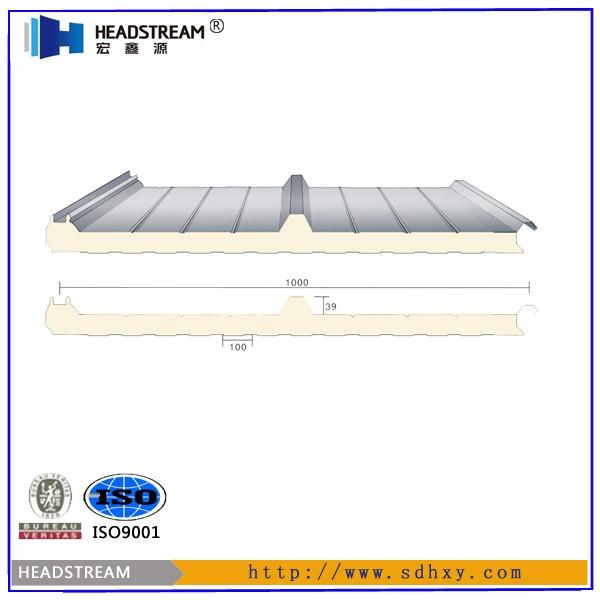 屋面板1.jpg