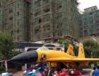 铁艺艺术展UFO飞碟变形金刚6米大黄蜂出租展览