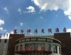 【自驾游】敖汉神汤温泉门票+酒店住宿2日自驾游