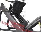 北京健身器材 专业生产各类健身器材