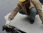力强防水:专业承接各种防水工程,室内外防水