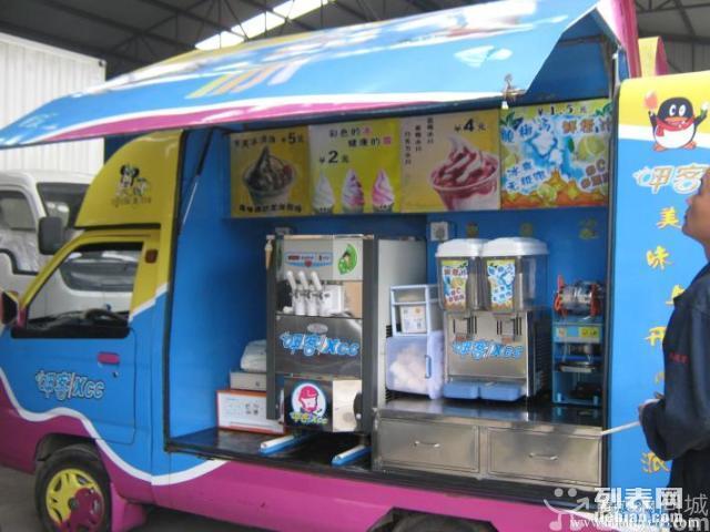 液氮冰淇淋加盟/加盟冰淇淋流动售车/自助投币冰淇淋冒烟冰淇淋