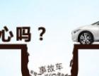验车帮-嘉兴二手车检测,二手车陪购,新车提车验车。