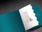 画册印刷 产品包装制作 台历制作 手提袋制作
