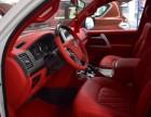 成都汽車內飾改裝蘭德酷路澤改裝改色騷紅色全包