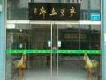 河南省焦作市艺双画廊批发零售当代字画 招聘字画销售代理商