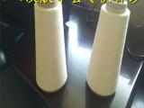 普梳自络 纯棉40支 PVC浸胶劳保手套专用棉纱 品质保证价格优