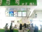 广西外国语学院食堂甜品奶茶店转让