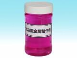 翔宇飞灰重金属螯合剂 LFS2404 飞灰稳定剂