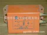 批发上海亚明高压钠灯镇流器 250W 钠镇 正品特价