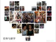 重庆主城哪个乐器培训机构较便宜,性价比较高