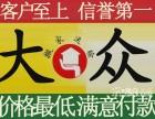 广州番禺大石搬家公司,专业打包搬迁厂房搬学校酒楼