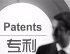 永康实用新型专利申请