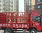本公司出售各种大小型货车面包3米厢货4.2厢货高栏