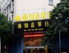 南京**琴行-海知音日常中的钢琴保养