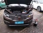 专业汽车救援 汽车维修 汽车搭电开锁 补胎换胎 汽车拖车